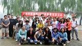 2013北京万博manbetx官方网页科技集团有限公司员工活动