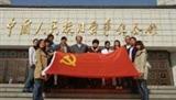 万博manbetx官方网页员工参观中国人民抗日战争纪念馆