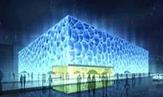 万博manbetx官方网页万博体育max登陆砖应用于水立方