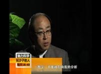 砂产业首席科学家秦升益的故事