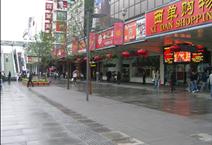 西单大街采用万博manbetx官方网页万博体育max登陆砖