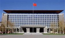 北京通州7.41平方公里完成海绵城市改造