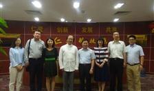 国家知识产权局领导莅临参观万博manbetx官方网页科技集团有限公司